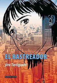 El rastreador (Nueva edición): portada