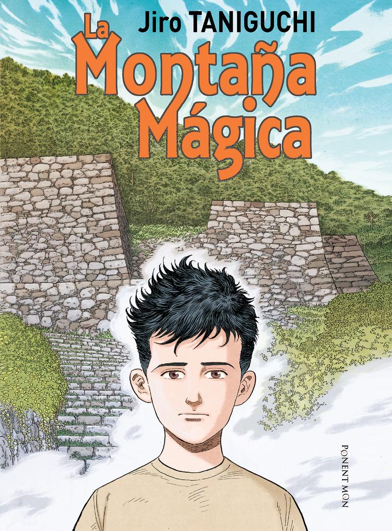 La montaña mágica: portada