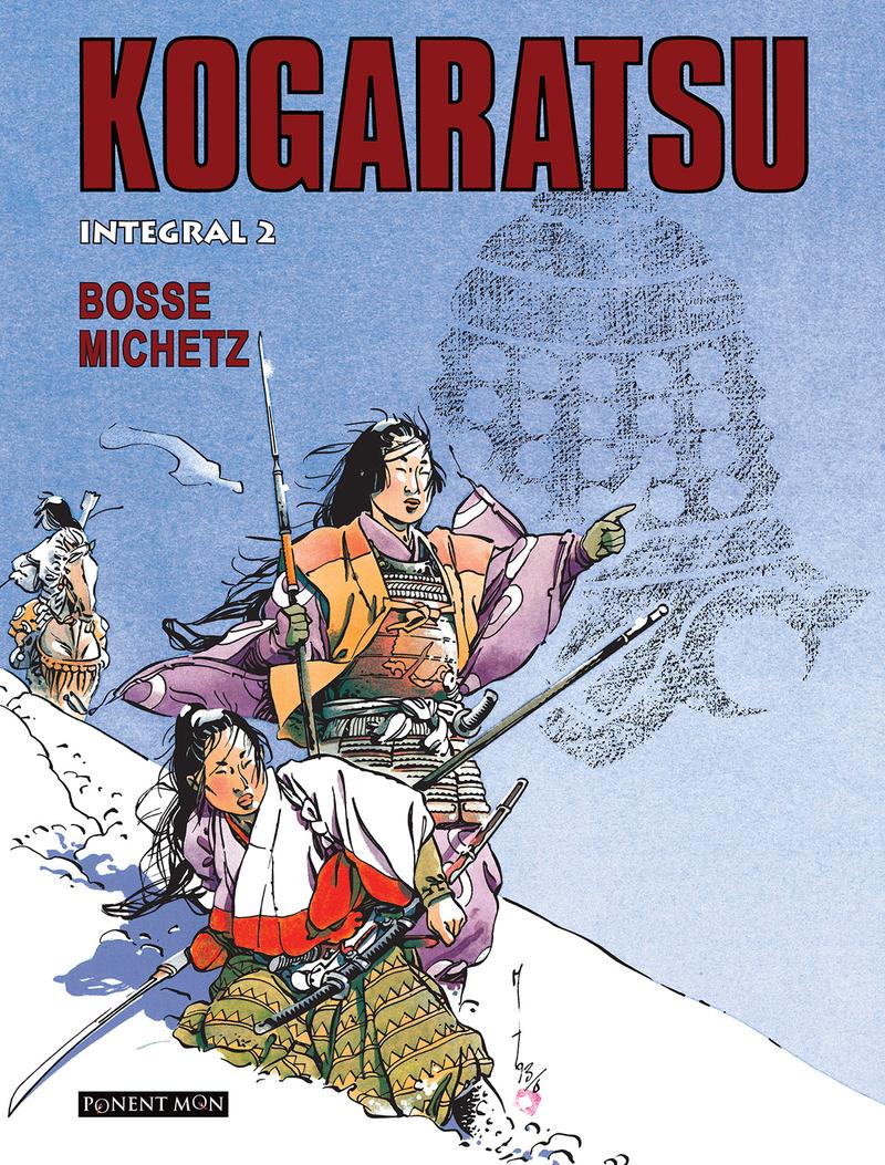 Kogaratsu integral 2: portada