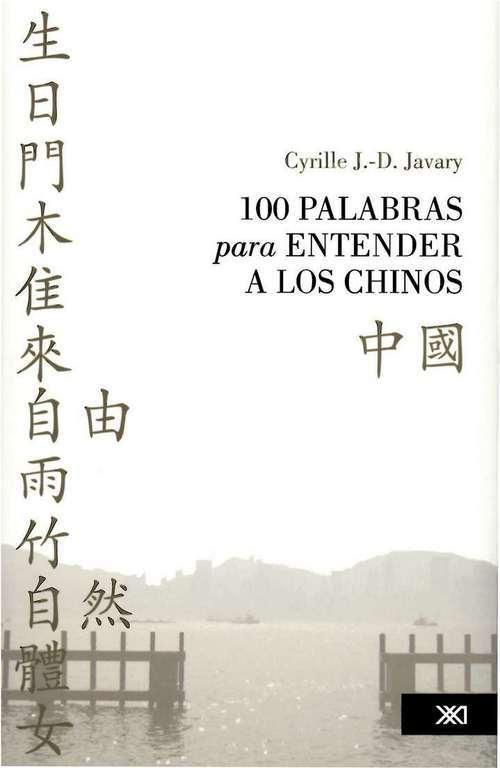 100 PALABRAS PARA ENTENDER A LOS CHINOS: portada