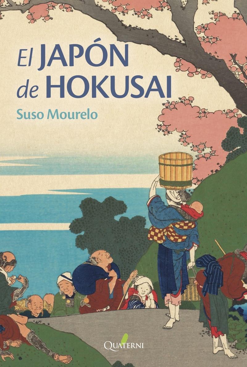 EL JAPÓN DE HOKUSAI: portada