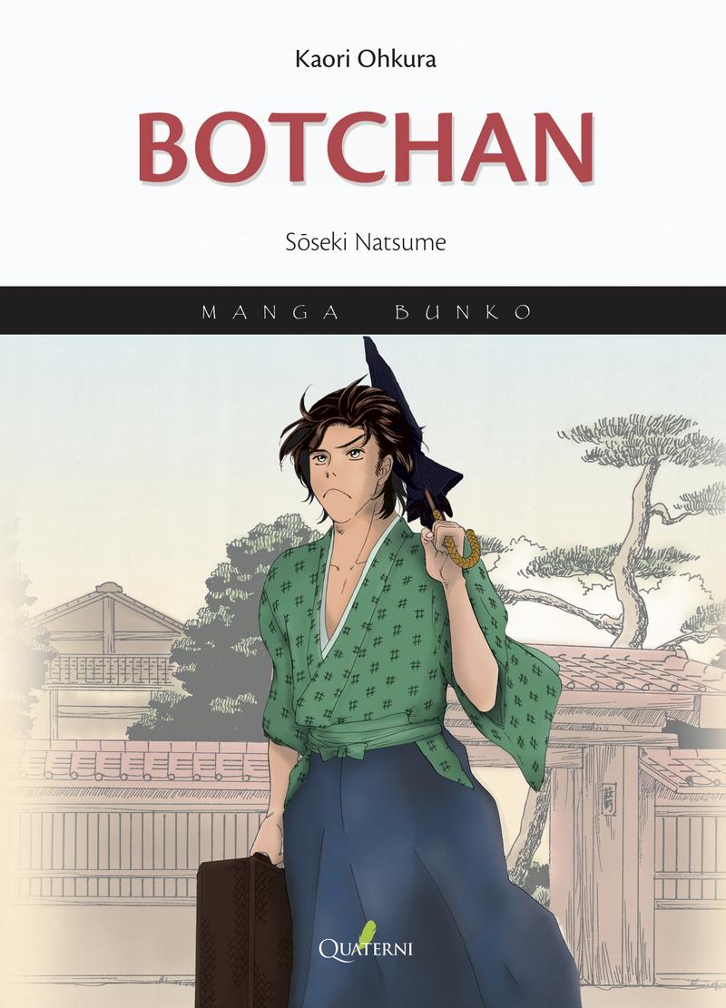 BOTCHAN-MANGA: portada