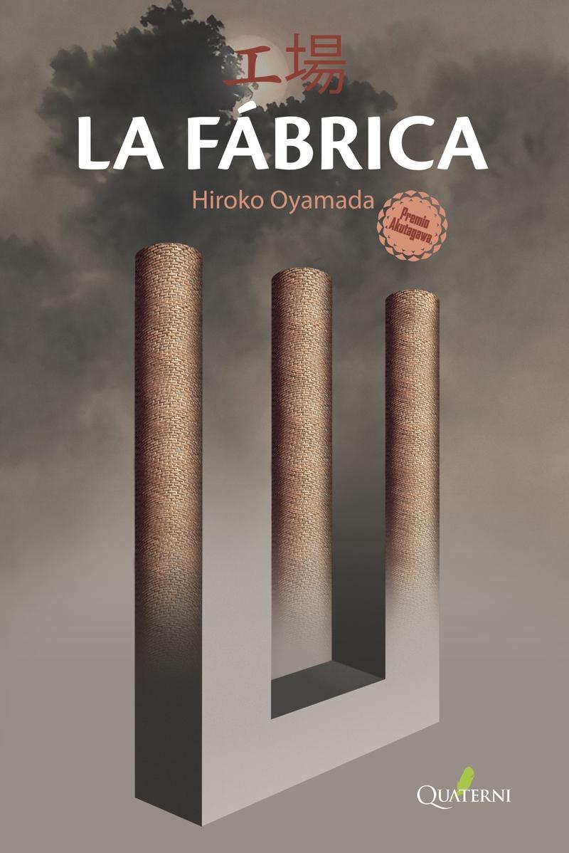 LA FÁBRICA: portada