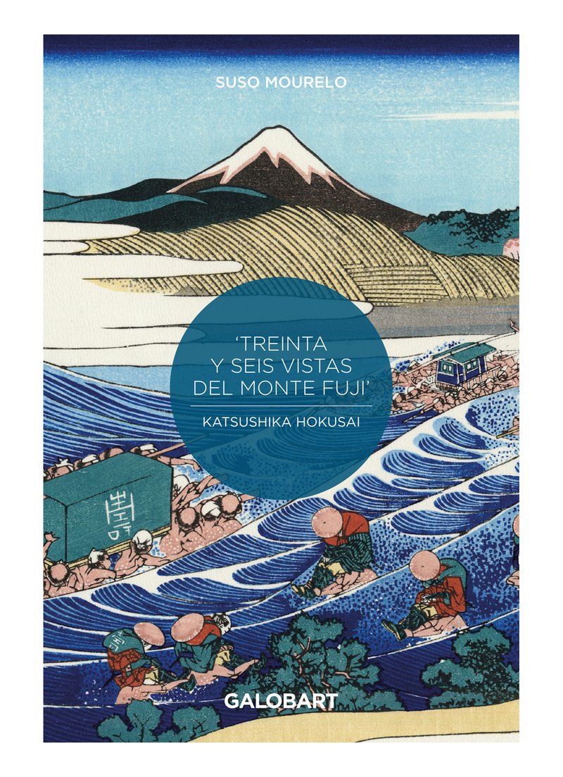 36 VISTAS DEL MONTE FUJI POR HOKUSAI y HIROSHIGE: portada