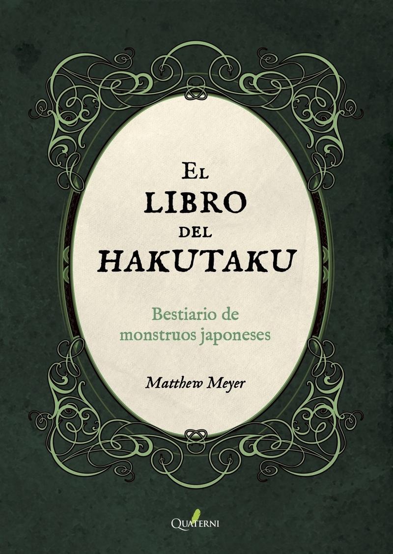 EL LIBRO DEL HAKUTAKU: portada
