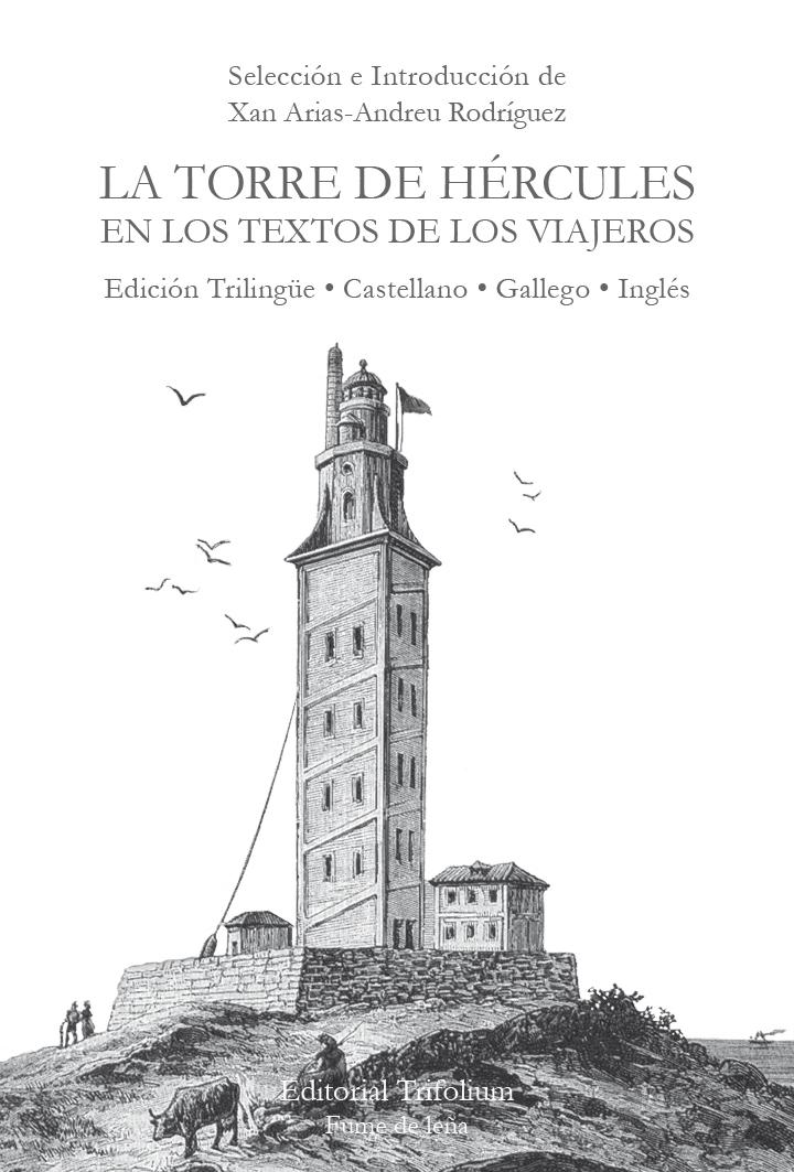 LA TORRE DE HÉRCULES EN LOS TEXTOS DE LOS VIAJEROS: portada