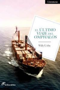 El último viaje del Omphalos: portada
