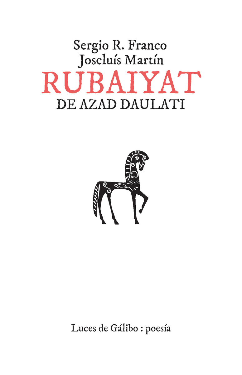RUBAIYAT DE AZAD DAULATI: portada