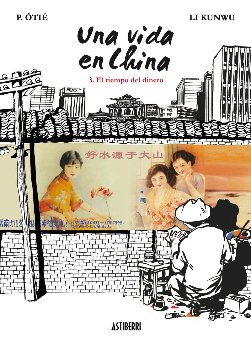 UNA VIDA EN CHINA 3 EL TIEMPO DEL DINERO: portada