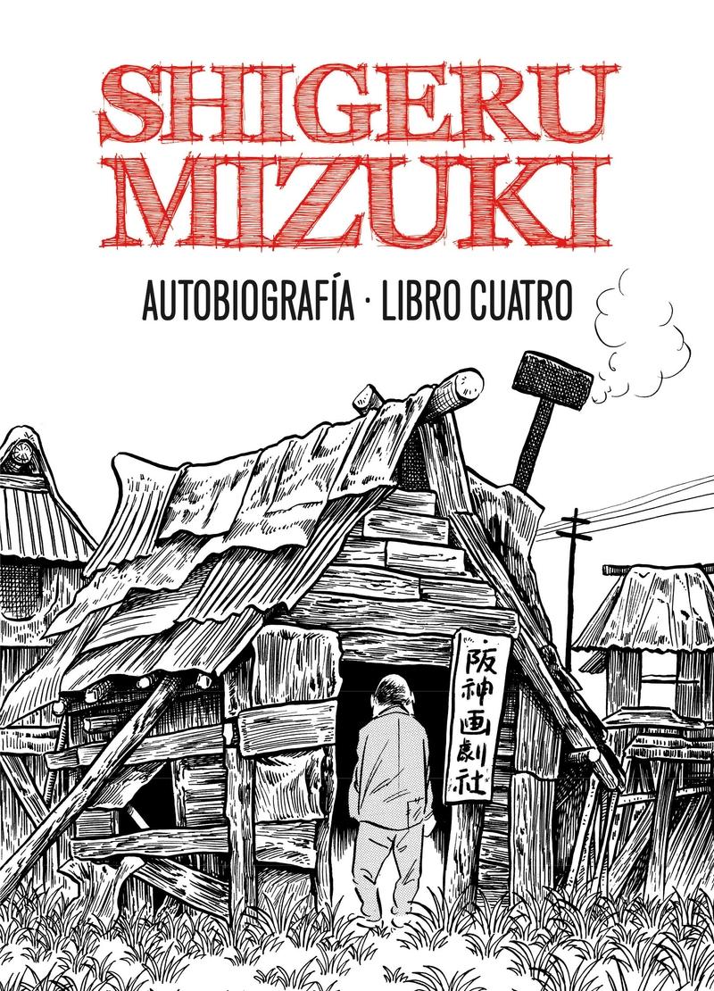 SHIGERU MIZUKI. AUTOBIOGRAFÍA. Libro 4: portada