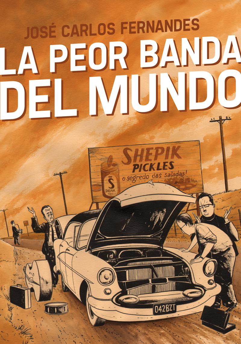 LA PEOR BANDA DEL MUNDO: portada
