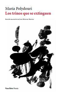 LOS TRINOS QUE SE EXTINGUEN: portada