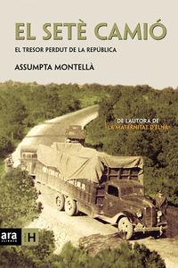 SETÉ CAMIÓ, EL - 7a Ed.: portada