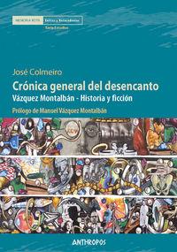 CRÓNICA GENERAL DEL DESENCANTO: portada