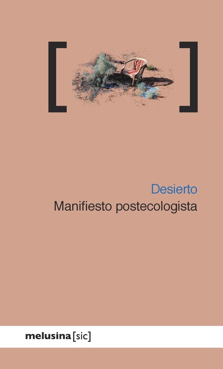 Desierto: portada