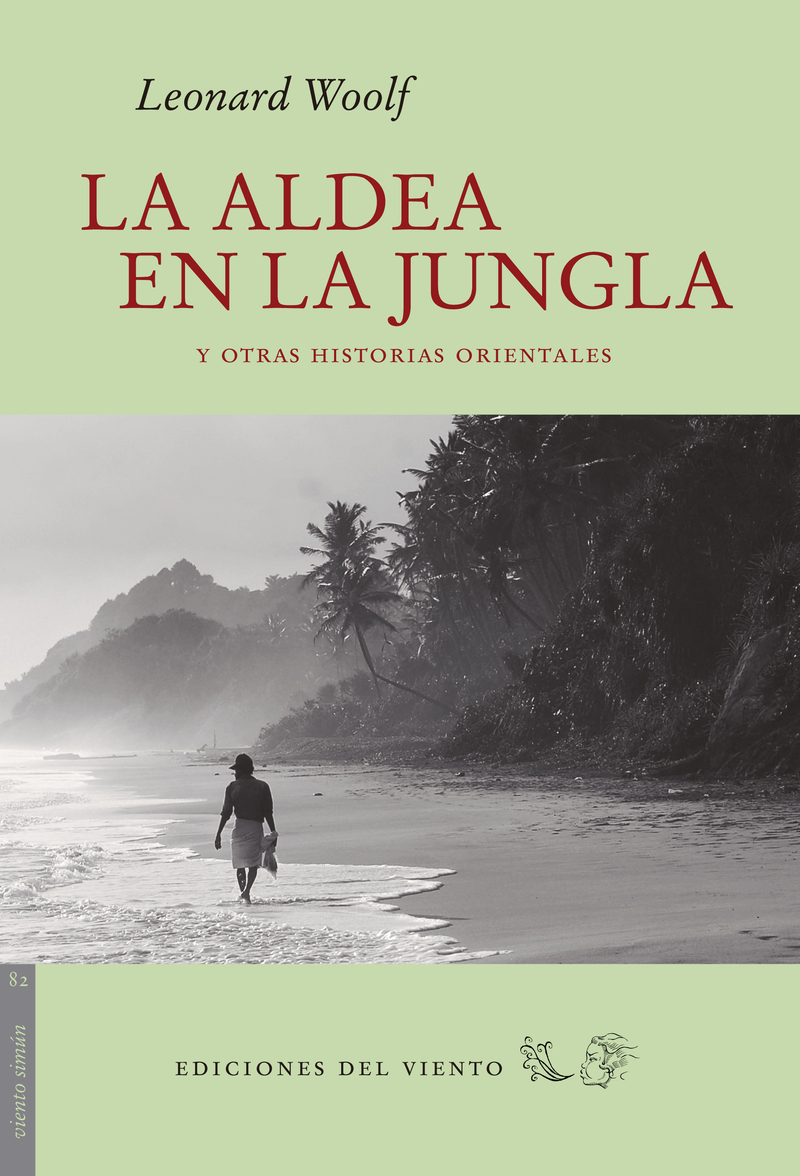 La aldea en la jungla: portada