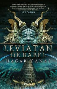 El Leviatán de Babel: portada