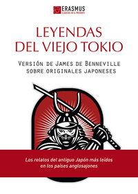 LEYENDAS DEL VIEJO TOKIO: portada