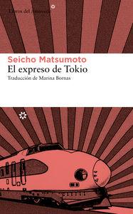 EL EXPRESO DE TOKIO: portada