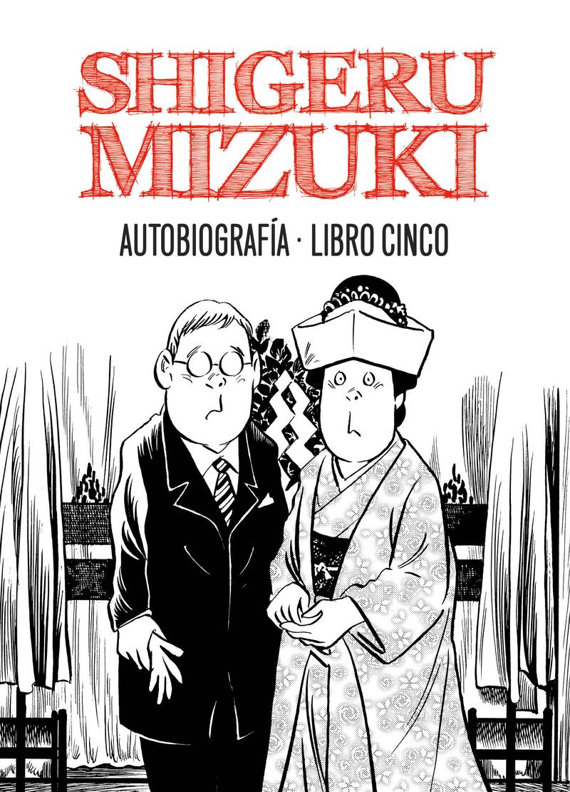 SHIGERU MIZUKI. AUTOBIOGRAFÍA. Libro 5: portada