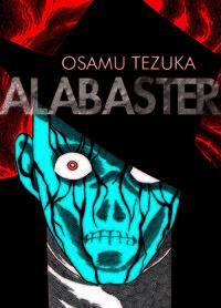 ALABASTER (2ª ED): portada