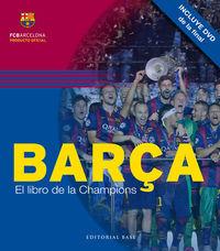 Barça. El libro de la Champions: portada