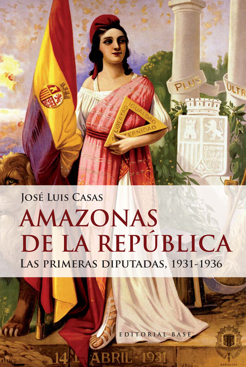 Amazonas de la República: portada