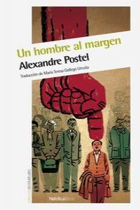 Un hombre al margen (2ª edición): portada