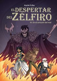 EL DESPERTAR DEL ZÉLFIRO 3: portada