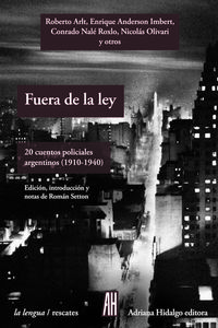 FUERA DE LA LEY: portada