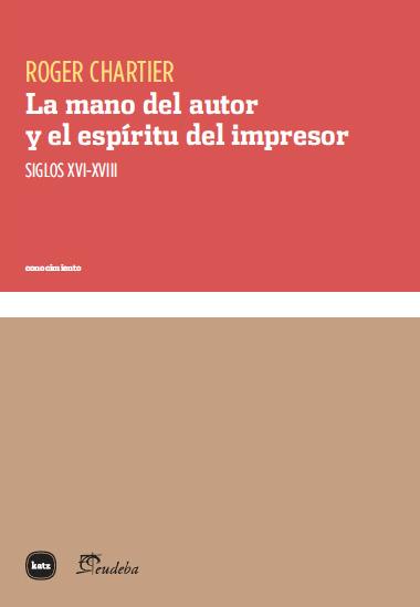 La mano del autor y el espíritu del impresor: portada