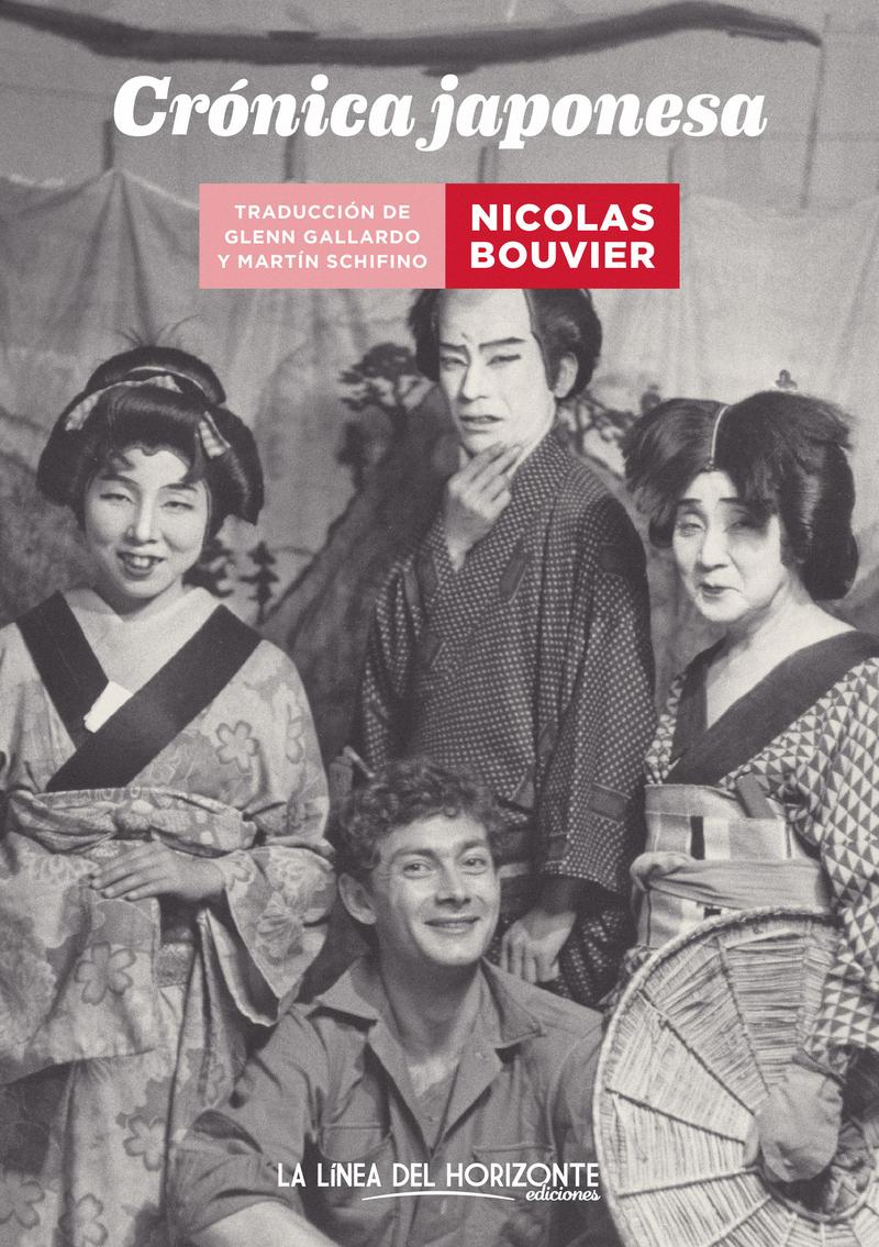 Crónica japonesa: portada