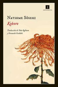 Kokoro (3ª EDICIÓN): portada