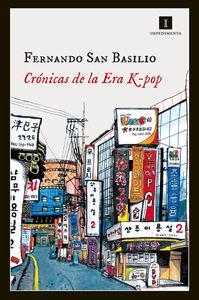 Crónicas de la Era K-pop: portada
