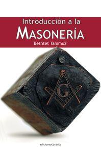 Introducción a la Masonería: portada