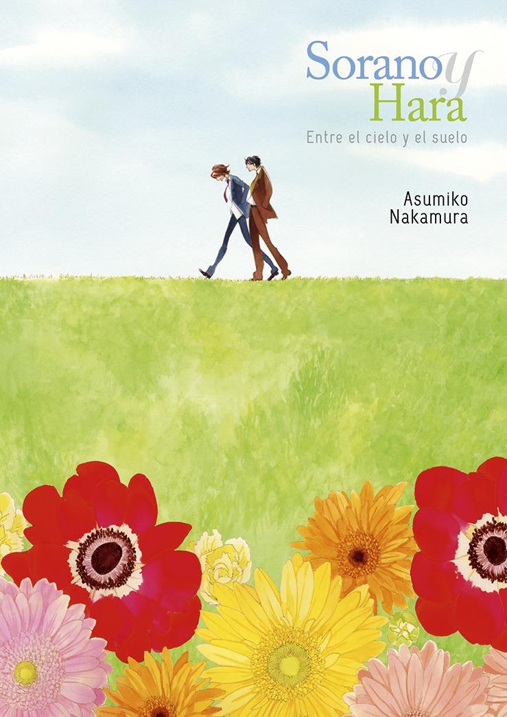 Sorano y Hara: portada