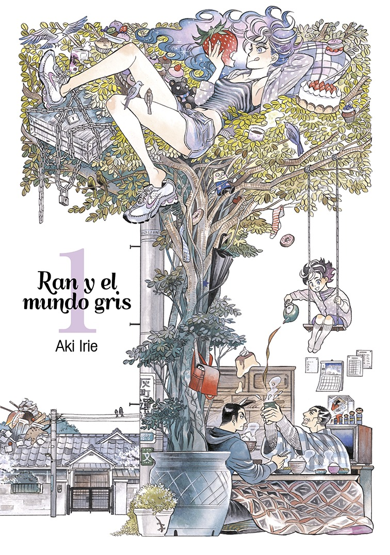Ran y el mundo gris, vol. 1: portada