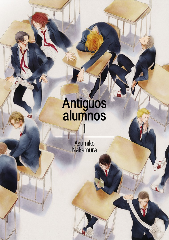 Antiguos alumnos, vol. 1: portada