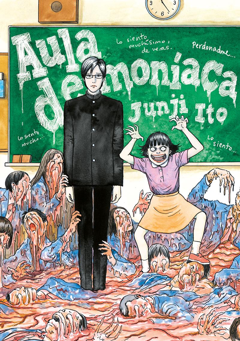Aula demoníaca: portada