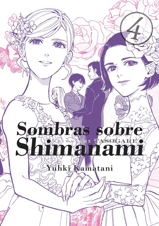 Sombras sobre Shimanami, vol. 4: portada