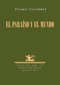 El paraíso y el mundo: portada