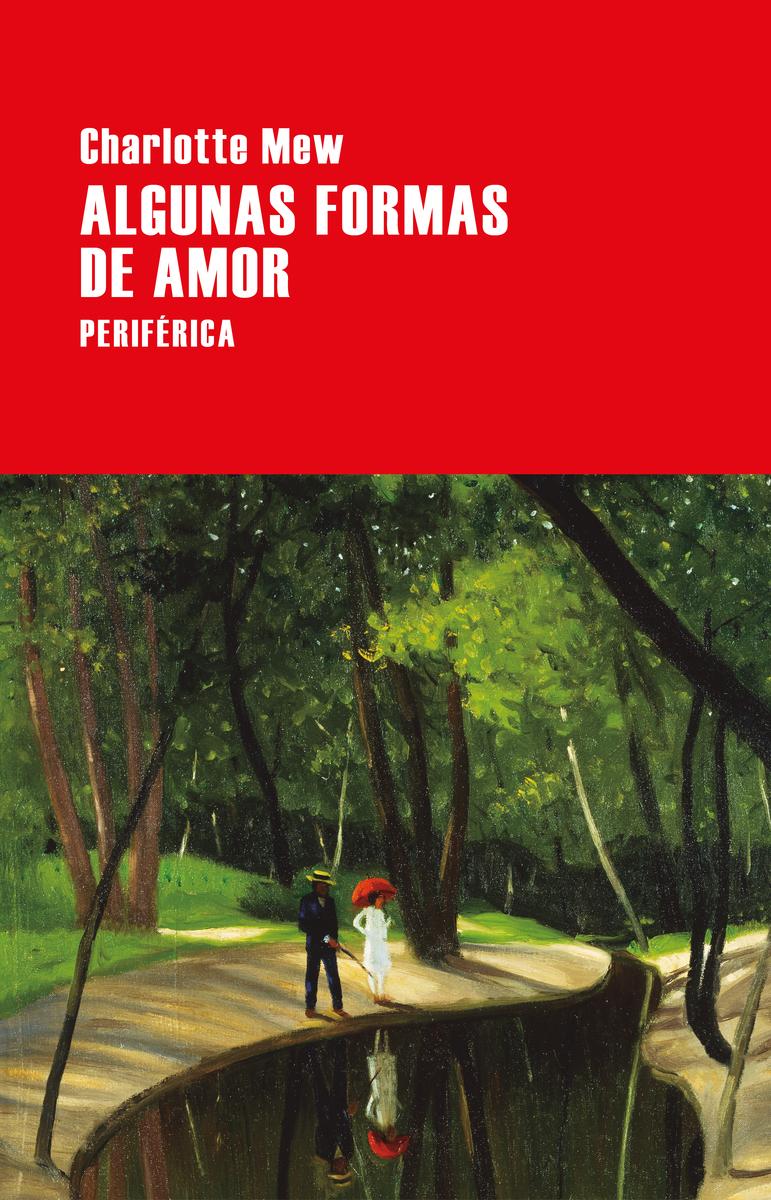 Algunas formas de amor: portada