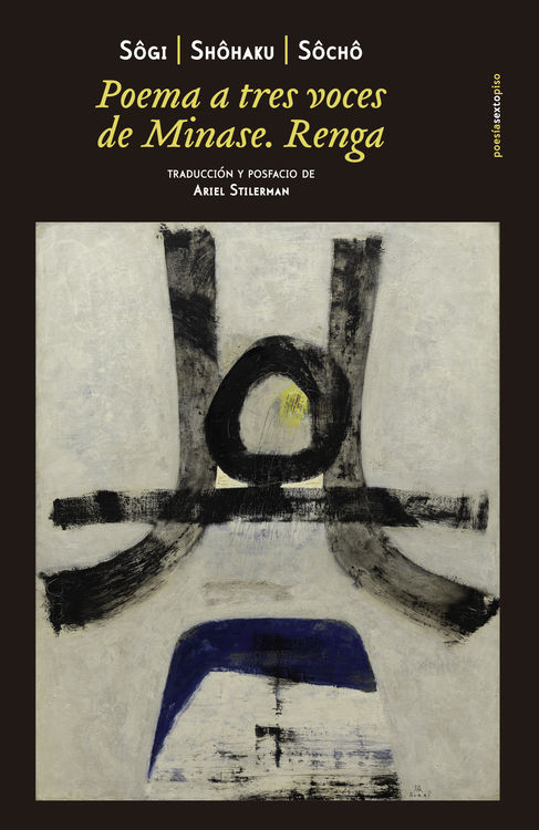 Poema a tres voces de Minase: portada