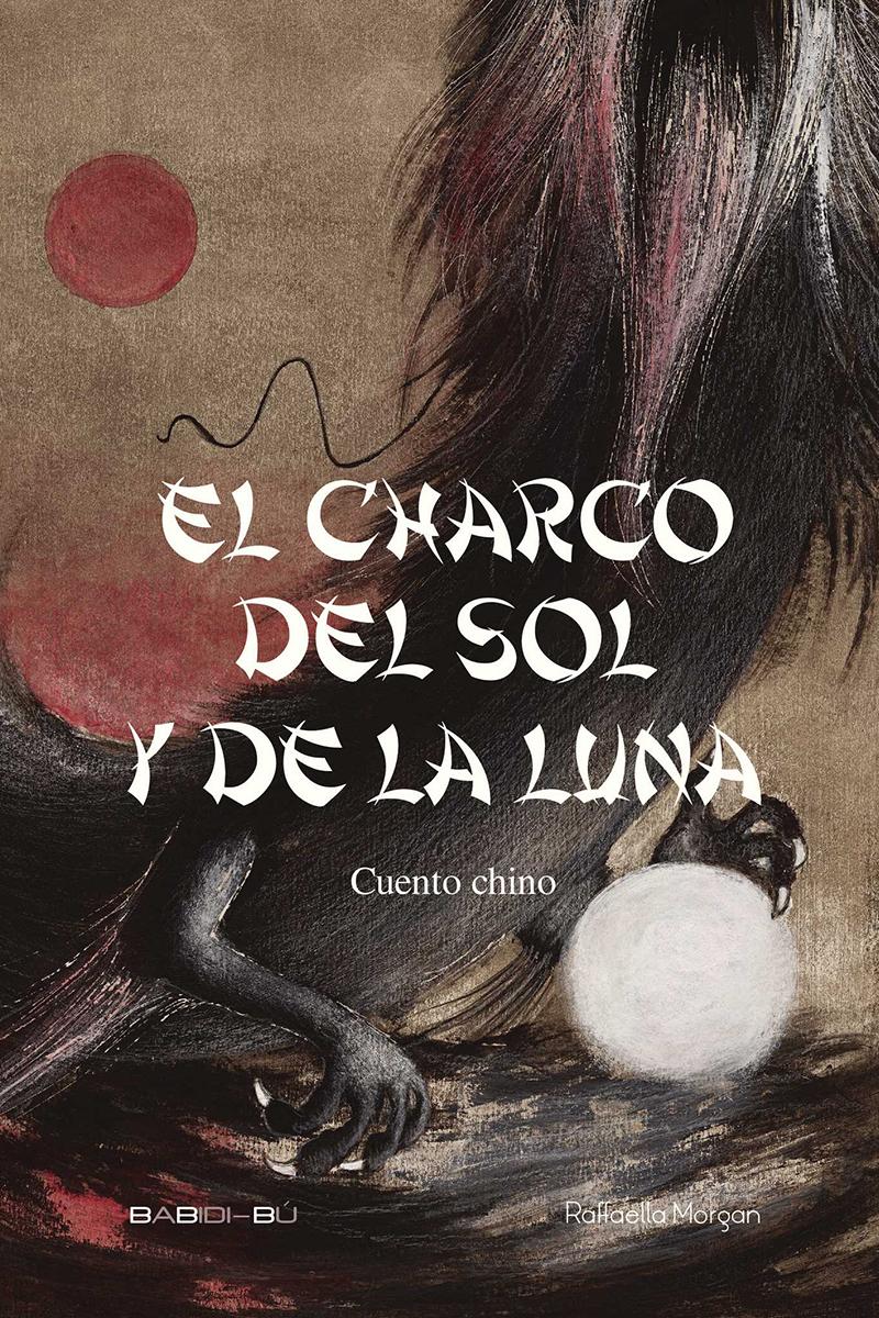 NETO Y EL CHARCO DEL SOL Y DE LA LUNA: portada