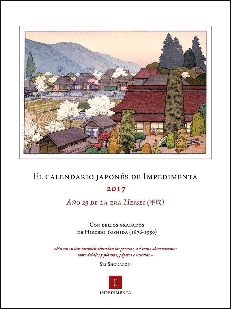 El Calendario Japonés 2017 de Impedimenta: portada