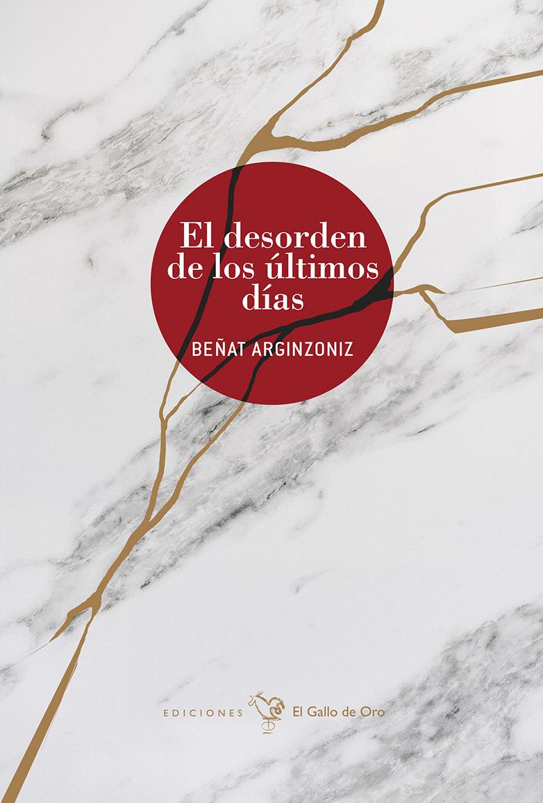 EL DESORDEN DE LOS ÚLTIMOS DÍAS: portada