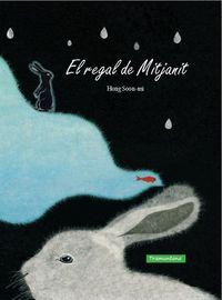 EL REGAL DE MITJANIT: portada