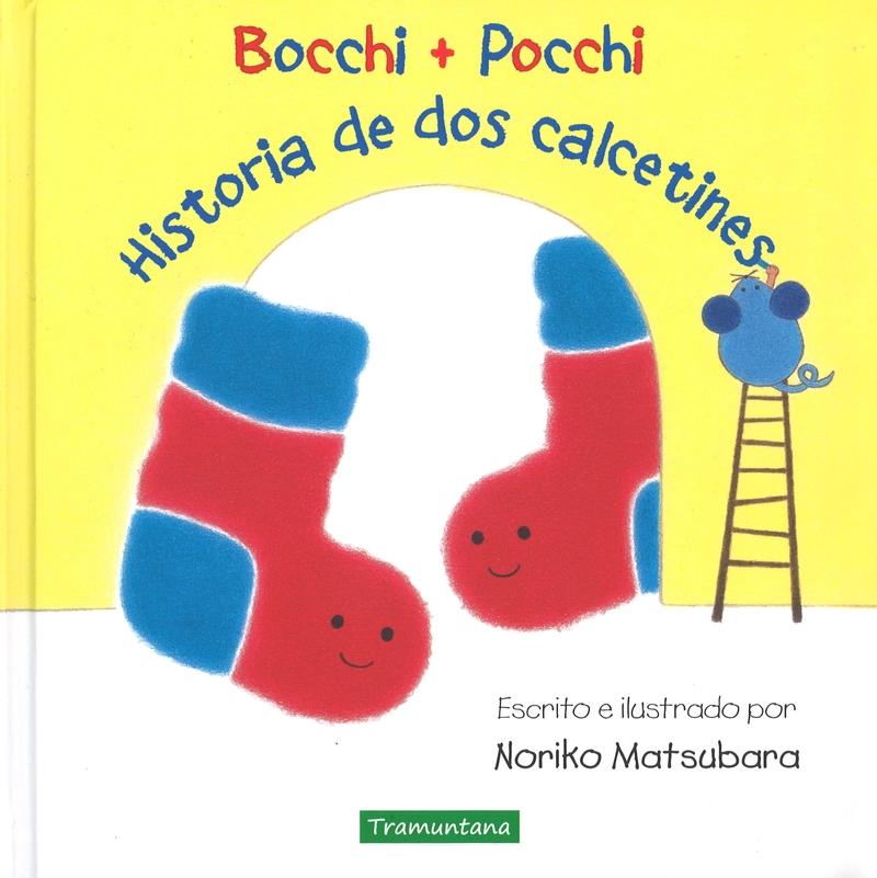 BOCCHI + POCCHI. HISTORIA DE DOS CALCETINES: portada