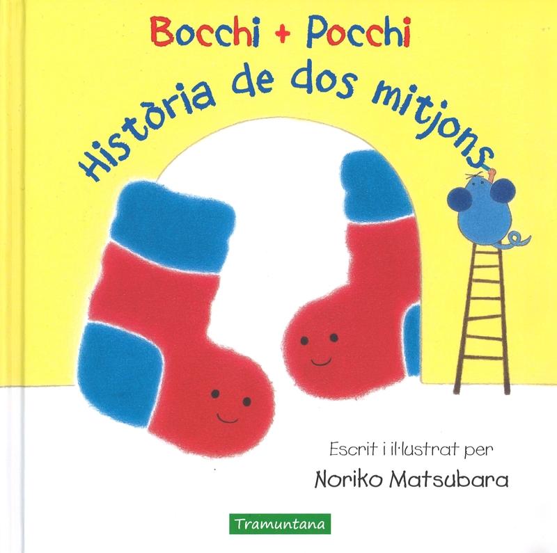 BOCCHI + POCCHI. HISTÒRIA DE DOS MITJONS: portada