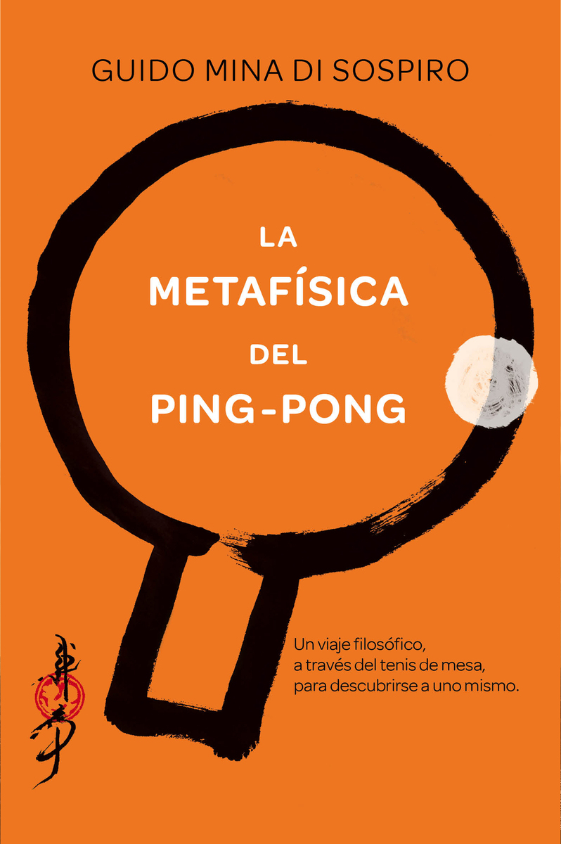 La metafísica del ping-pong: portada